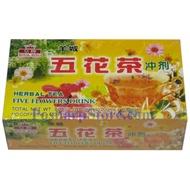 Herbal Tea Five Flowers Drink from Royal King