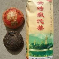 """2005 Xiaguan """"Te Ji raw pu-erh tea tuo"""" from Yunnan Sourcing"""