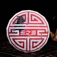 """2020 Yunnan Sourcing """"Jingmai Mountain"""" Ripe Pu-erh Tea Cake from Yunnan Sourcing"""