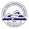 Հայաստանի Պետական Ճարտարագիտական համալսարանի գրադարան – Library of  Yerevan State University of Architecture and Construction
