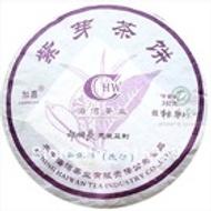 "2007 Haiwan ""Purple Bud"" Raw Pu-erh from Haiwan Tea Factory"