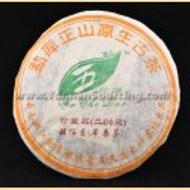 2003 Wu Chi Dao Mengku Zheng Shan Raw Puerh Tea Cake from Yunnan Sourcing