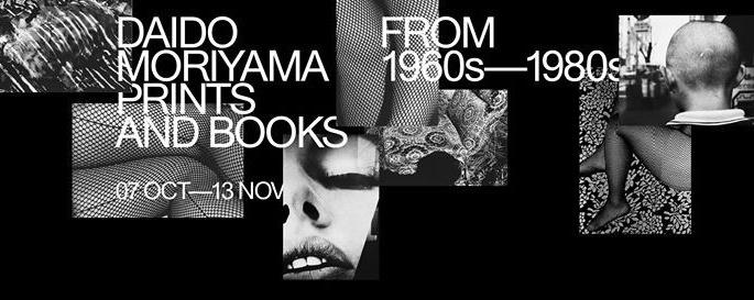 DAIDOxDECK Opening Party: Daido Moriyama Prints & Books 60s—80s