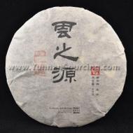 "2011 Yunnan Sourcing ""Ba Da Mountain"" wild arbor raw pu-erh tea cake from Yunnan Sourcing"