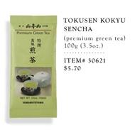 Tokusen Kokyu Sencha from Yamamotoyama