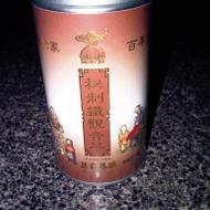 Ti Kuan Yin from Su Jia Cha Yuan