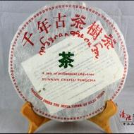 2002 jingmai mountain from Grandness Tea Shop (AliExpress)