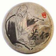 2011 Bang Wei  Spring   Raw from Tea Urchin