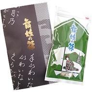 """Gyokuro """"Higashi-yama"""" from Maiko"""