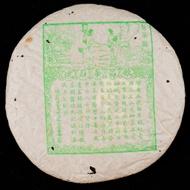 2000 Jinchang Hao Green Label Mansa Raw Pu-erh Tea Cake from Taiwan Sourcing