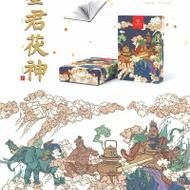 Mojun Fu Cha Fu Tea * 2018 Shanxi Jing Yang Official Tea Brick 200g w/t Gift Box from songyi7